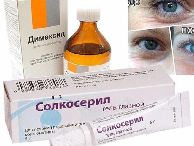 Поможет ли мазь солкосерил остановить процессы старения кожи