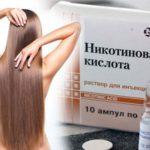 Как пить никотиновую кислоту для роста волос?