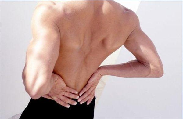 Периневральная киста позвоночника: симптомы и лечение