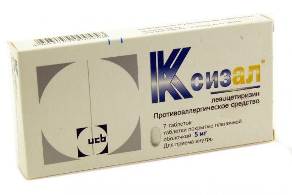 Ксизал – быстрая и качественная помощь в борьбе с аллергией