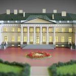Интересный современный музей для школьников и взрослых