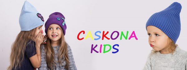 Почему зимние шапки от компании «Caskona» стали так популярны?