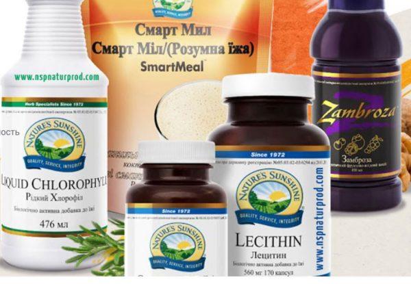 Как выбрать лечебные средства и продукция НСП