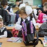 Детская продленка в Екатеринбурге «Talento»