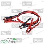 Качественные провода для прикуривания автомобиля