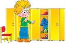 Одежда для детского сада на все случаи детсадовской жизни